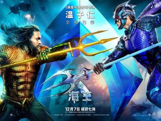 Aquaman - międzynarodowy plakat