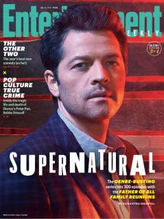 Nie z tego świata - okładki Entertainment Weekly