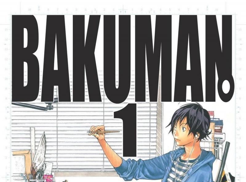 Bakuman – recenzja tomów 1-4