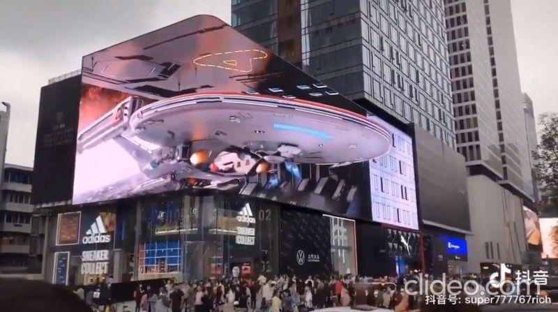 Anamorficzny ekran wykorzystany do stworzenia trójwymiarowej iluzji Enterprise'a