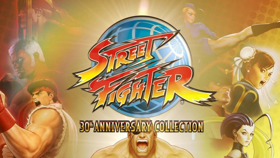 Zapowiedziano urodzinową kolekcję Street Fighter. 12 gier w pakiecie