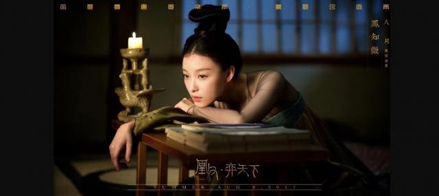 Starożytne Chiny od Netflixa. Zwiastun serialu The Rise of the Phoenixes