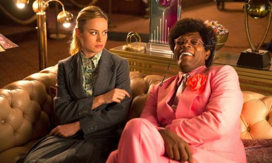 Sklep z jednorożcami – debiut reżyserski Brie Larson. Zobacz zwiastun filmu
