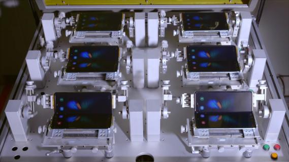 Rewolucja opóźniona. Samsung przesuwa premierę Galaxy Folda