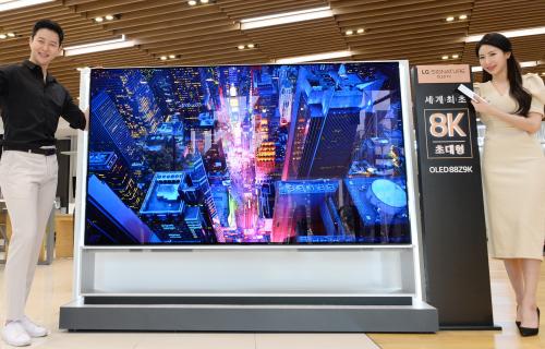LG OLED 8K trafił do przedsprzedaży
