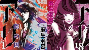Manga o Alicji w Krainie Czarów dostanie serial aktorski od Netflixa
