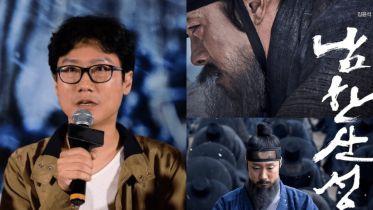Round Six - bohaterowie zawalczą o duże pieniądze w azjatyckim serialu od Netflixa