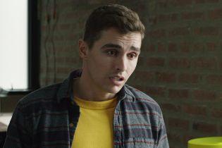 To The Extreme: Dave Franco zagra w filmie biograficznym o Vanilla Ice