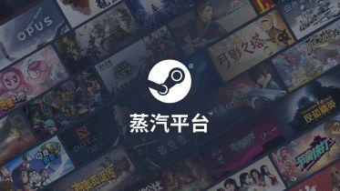 Steam China wystartował. W bibliotece tylko 41 gier