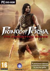 Prince of Persia: Zapomniane Piaski