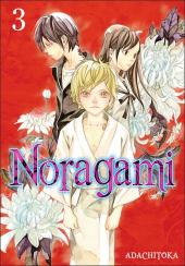 Noragami #03