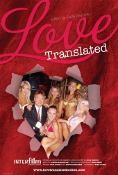 Love Translated