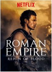 Cesarstwo Rzymskie