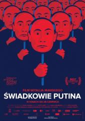 Świadkowie Putina