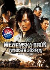 Nieziemska broń dynastii Joseon