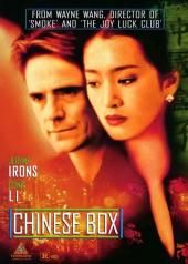 Chińska szkatułka