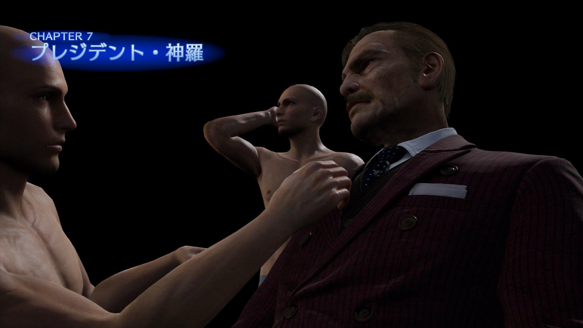 Final Fantasy VII Remake - grafiki, które wyciekły do sieci